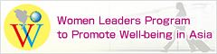 Women Leaders Program to Promote Well-being in Asia