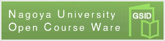 Graduate School of International Development | Course List | NU OCW